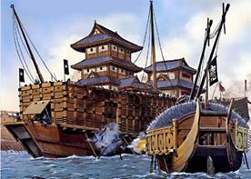 Schildkroetenschiff